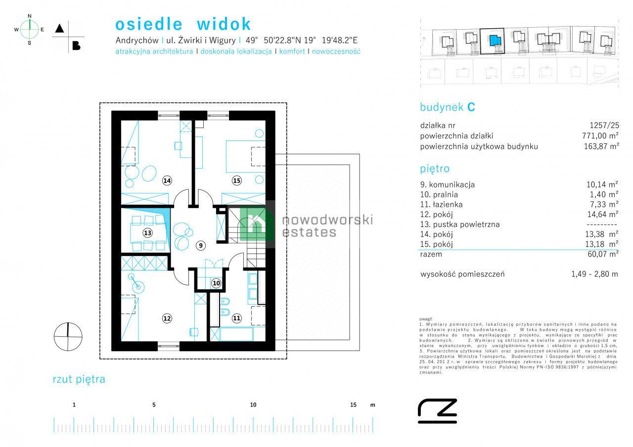 Dom na sprzedaż Wadowicki, Andrychów ul. Żwirki i Wigury Dom 164m | Wysoki standard | Bez prowizji! floorplan